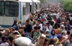Статья 5. определение границ зон чрезвычайных ситуаций и зон экстренного оповещения населения