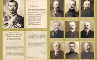 Система внеэкономического принуждения — история России