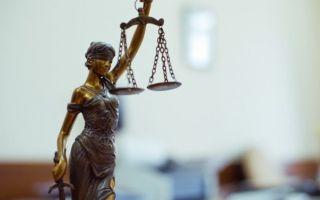 Статья 19. Право на личную безопасность