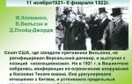 Переворот большевиков или революция, за и против — история России