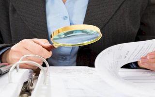 Статья 40.2. регулирование деятельности, контроль и надзор за деятельностью кредитных кооперативов