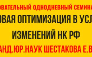 Статья 113. Печать Конституционного Суда Российской Федерации
