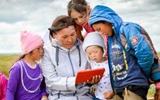 Статья 7. Программы сохранения, изучения и развития языков народов Российской Федерации