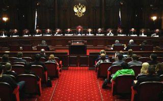 Статья 18. президиум высшей квалификационной коллегии судей российской федерации