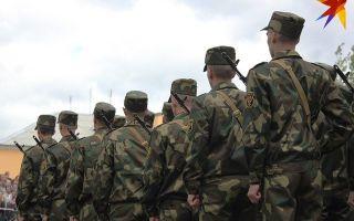 Статья 4. Введение военного положения
