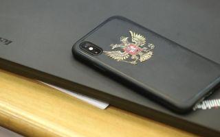 Раздел VIII. Контроль и надзор за обеспечением защиты государственной тайны
