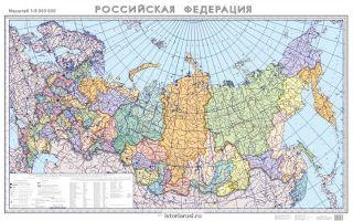 Статья 1. Столица Российской Федерации