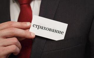 Статья 10. язык нотариального делопроизводства