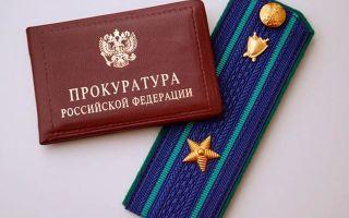 Статья 23. Контроль за деятельностью органов федеральной службы безопасности
