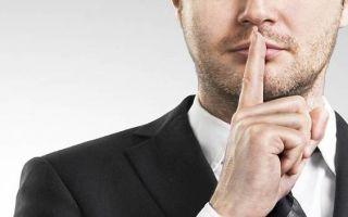 Статья 8. Адвокатская тайна