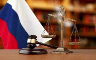 Статья 37. сроки полномочий судей и арбитражных заседателей