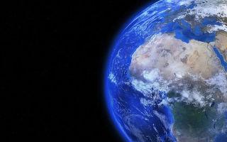 Статья 31. Назначение и содержание федерального фонда данных дистанционного зондирования Земли из космоса