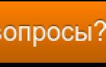 Статья 26. исполнительные органы кооператива