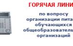 Статья 26. Получение информации о причинах принятого решения, действия (бездействия)