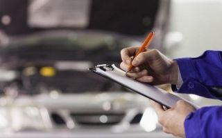 Статья 26. производственный контроль в области обращения с отходами