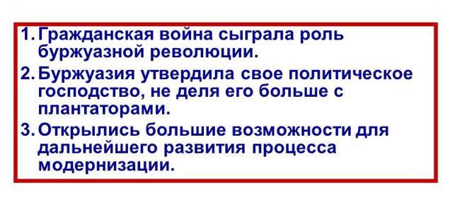 «третья сила» и ее роль в развитии событий гражданской войны — история России