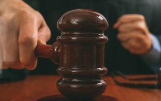 Статья 114. Символы судебной власти Конституционного Суда Российской Федерации