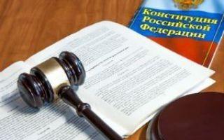 Статья 23. обращение взыскания третьих лиц на предмет лизинга