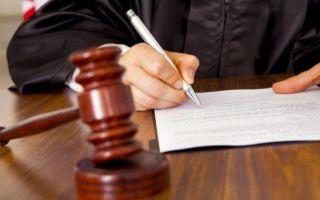 Статья 49. Основания освобождения подозреваемых и обвиняемых из-под стражи
