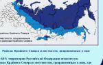 Статья 2. Порядок определения перечня районов Крайнего Севера и приравненных к ним местностей