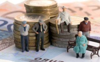 Статья 18. договор доверительного управления средствами пенсионных накоплений
