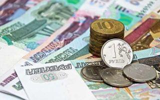 Статья 36.19. особенности порядка ведения пенсионных счетов накопительной пенсии в фонде