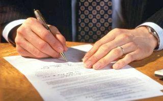 Статья 11. Применение норм международного права