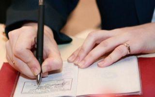 Можно ли открыть ИП по временной регистрации? — советы юриста