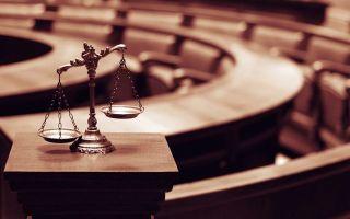 Статья 6.1. порядок наделения полномочиями и прекращения полномочий председателей и заместителей председателей судов