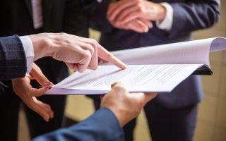 Законодательство о договорах и обязательствах — советы юриста