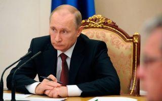 Статья 44. Внесение изменения в Федеральный закон «Об оценочной деятельности в Российской Федерации»