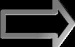 Раздел VII. Внешнеэкономическая деятельность, взаимоотношения предприятий железнодорожного транспорта с другими видами транспорта, юридическими лицами и гражданами, являющимися собственниками объектов железнодорожного транспорта