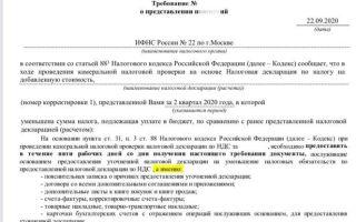 Статья 88. Переходные положения