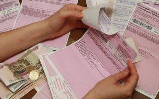 Статья 22. размер платы за отсроченную и (или) рассроченную задолженность