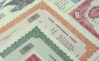 Статья 16. разрешенные активы (объекты инвестирования)