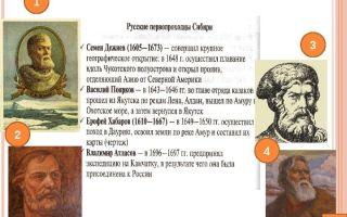 Культура и быт России во второй половине xviii века. образование, просвещение. наука. — история России