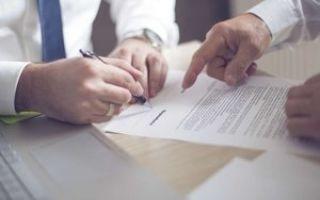 Закрытие ИП – госпошлина 2017 — советы юриста