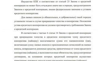 Статья 18. страхование деятельности нотариуса, занимающегося частной практикой