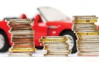 Транспортный налог 2018 для юридических лиц — советы юриста