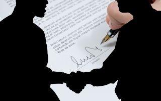 Федеральный закон от 12.07.2000 N 97-ФЗ «О ратификации Соглашения о сотрудничестве государств — участников Содружества Независимых Государств в борьбе с незаконной миграцией»