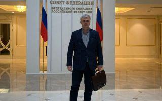 Глава XIV. Рассмотрение дел о толковании конституции российской федерации