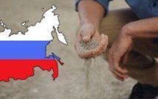 Статья 9. Утрата и лишение статуса вынужденного переселенца