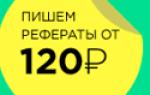 Статья 17. Содействие граждан органам, осуществляющим оперативно-розыскную деятельность
