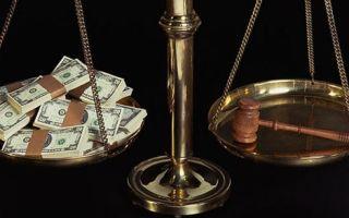 Приложение 6. размеры должностных окладов судей конституционного суда российской федерации в процентном отношении к должностному окладу председателя конституционного суда российской федерации и ежемесячного денежного поощрения