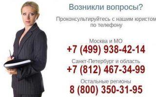 Федеральный закон от 25.07.1998 n 128-фз (ред. от 13.07.2020) «о государственной дактилоскопической регистрации в российской федерации»