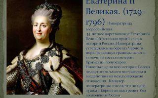 Бронзовый век — история России