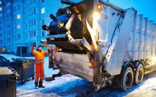 Статья 24.14. российский экологический оператор