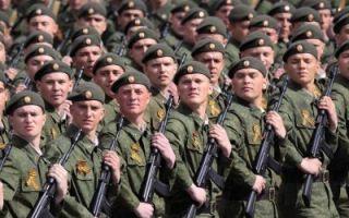 Статья 21. гарнизонный военный суд