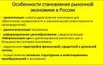 Общественное движение второй половины xix века — история России