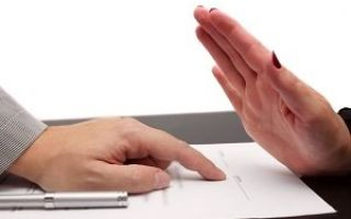 Статья 15. право депутата на отказ от дачи свидетельских показаний